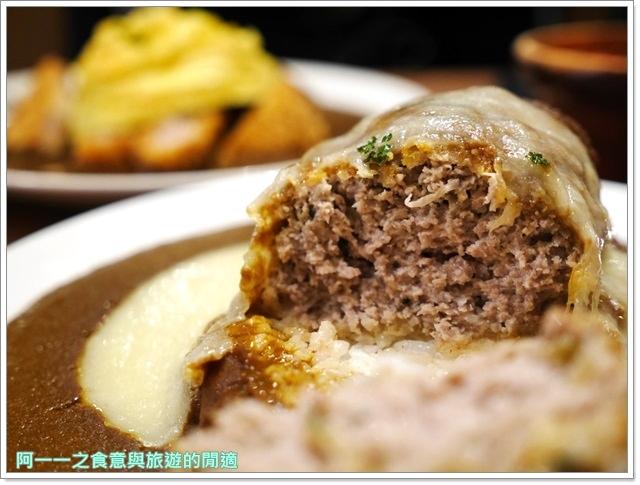 台北車站美食.京站.Izumi-Curry.咖哩.大阪.巨無霸.漢堡排image020