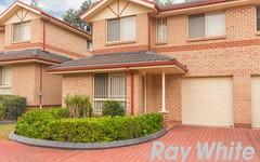 3/86-90 Copeland Street, Penrith NSW