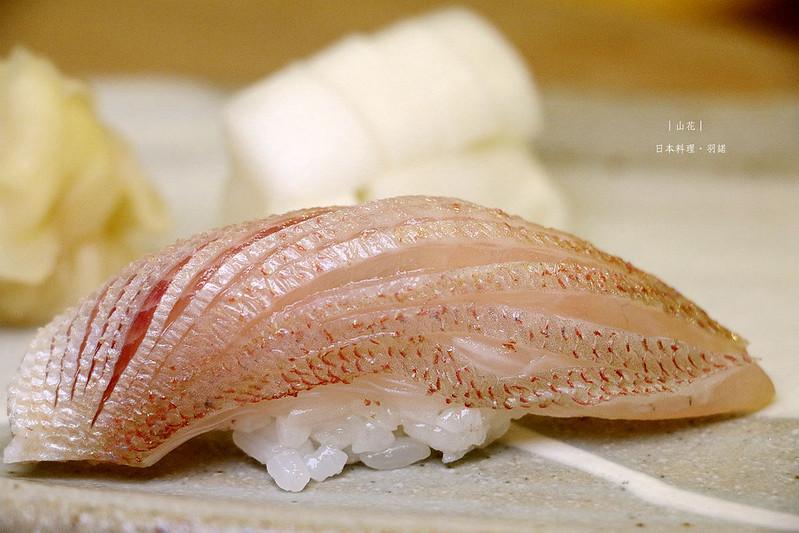 山花日本料理046
