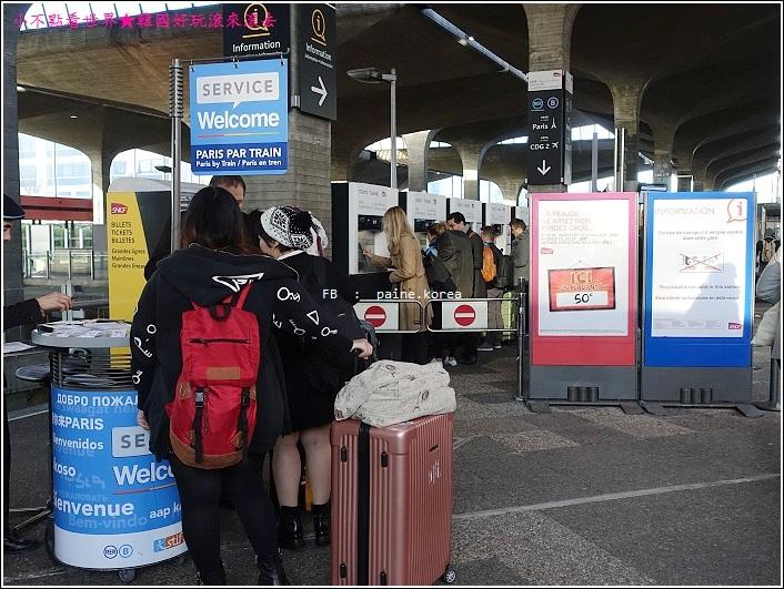 法國戴高樂機場 巴黎博物館pass (18).JPG