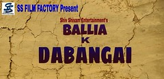 "Bhojpuri Upcoming Movie - Ballia Ke Dabangai Starcast - Manoj R. Pandey , Priya Sharma , Anjani Singh ""Udhari Babu"", Preeti Singhaniya, Jaswant Singh, Prem Dubey etc. (smanish692) Tags: movie ghar hero ke baa shaikh tab baat shahjahan 2016 darr mrp superhit kawana jila dabang jaswantsingh ballia balliastic priyasharma bhojpuriupcomingmovieballiakedabangaistarcastmanojrpandey anjanisinghudharibabu preetisinghaniya premdubeyetc"