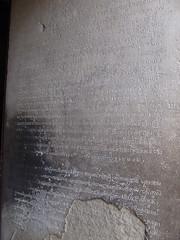 """Angkor: le temple Prasat Kravan <a style=""""margin-left:10px; font-size:0.8em;"""" href=""""http://www.flickr.com/photos/127723101@N04/23928083459/"""" target=""""_blank"""">@flickr</a>"""