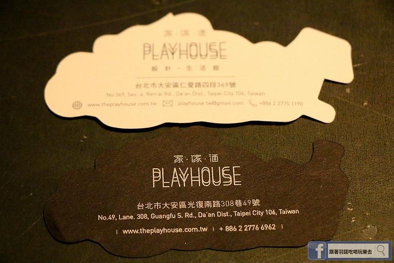 Playhouse 家傢酒032