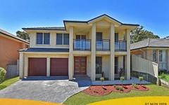7 Oakvale Avenue, Kellyville Ridge NSW