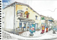 Périgné centre (Croctoo) Tags: watercolor village aquarelle croquis poitou périgné croctoo croctoofr