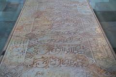 _MG_1384 (avchauzov) Tags: tomb shiraz hafez afifabadgarden