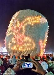 Taunggyi - candlelit balloon_2 (maccdc) Tags: festival fireworks balloon myanmar candlelit taunggyi bhurma