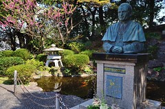 John Paul II (jpellgen) Tags: travel art church statue japan architecture easter japanese march spring european catholic cross cathedral johnpaulii jesus sigma pop christian  nippon christianity nagasaki nihon nationaltreasure  2016  oura  1770mm kushu ourachurch tenshudo d7000