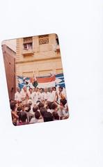 IMG_0124 (J P Agarwal - Naughara Kinari Bazar Delhi India) Tags: j p bharti naeem agarwal
