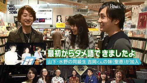2016.04.28 いきものがかり(MBS SONG TOWN).ts_20160429_104534.363