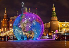 Giant glowing Christmas ball on Manezh Square in Moscow in the evening (wws001) Tags: lighting christmas xmas winter color colour art colors night ball giant square lights evening colorful december russia earth moscow colorfull decorative decoration illumination newyear colored glowing decor luminous multicolor kremlin rusland decorated manezh varicolored