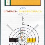 "HAM - Entaniqneri dashinq est Tiezerakargi <a style=""margin-left:10px; font-size:0.8em;"" href=""http://www.flickr.com/photos/138202118@N04/24182703633/"" target=""_blank"">@flickr</a>"