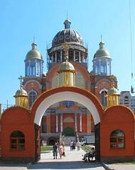 Храм Покрови Божої Матері