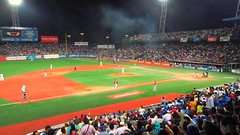 Pasión Venezolana! (elyayo82) Tags: sports ball baseball stadium venezuela estadio passion deporte bola pelota venezolano magallanes venezolana pasion beisbol espectaculo gradas puertolacruz caribes anzoategui
