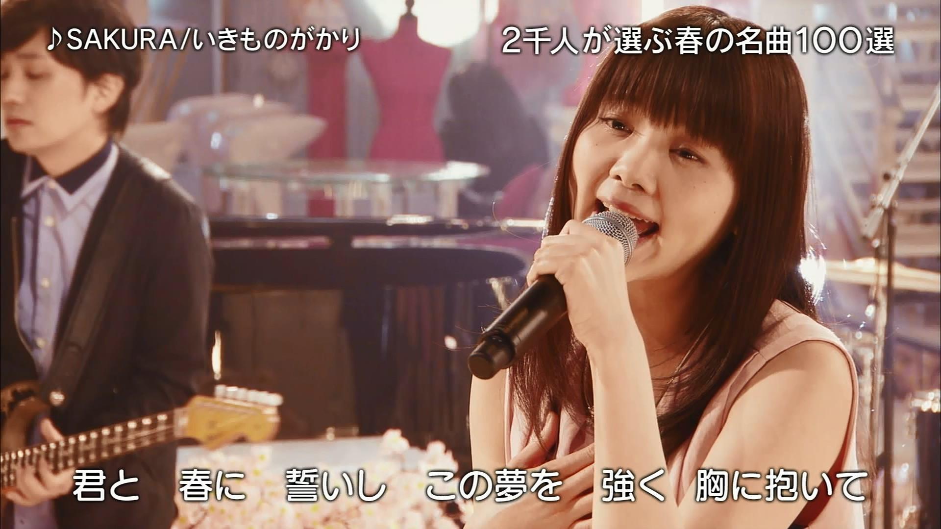 2016.03.28 全場(FNS歌謡祭(春) 2016).ts_20160328_210524.736