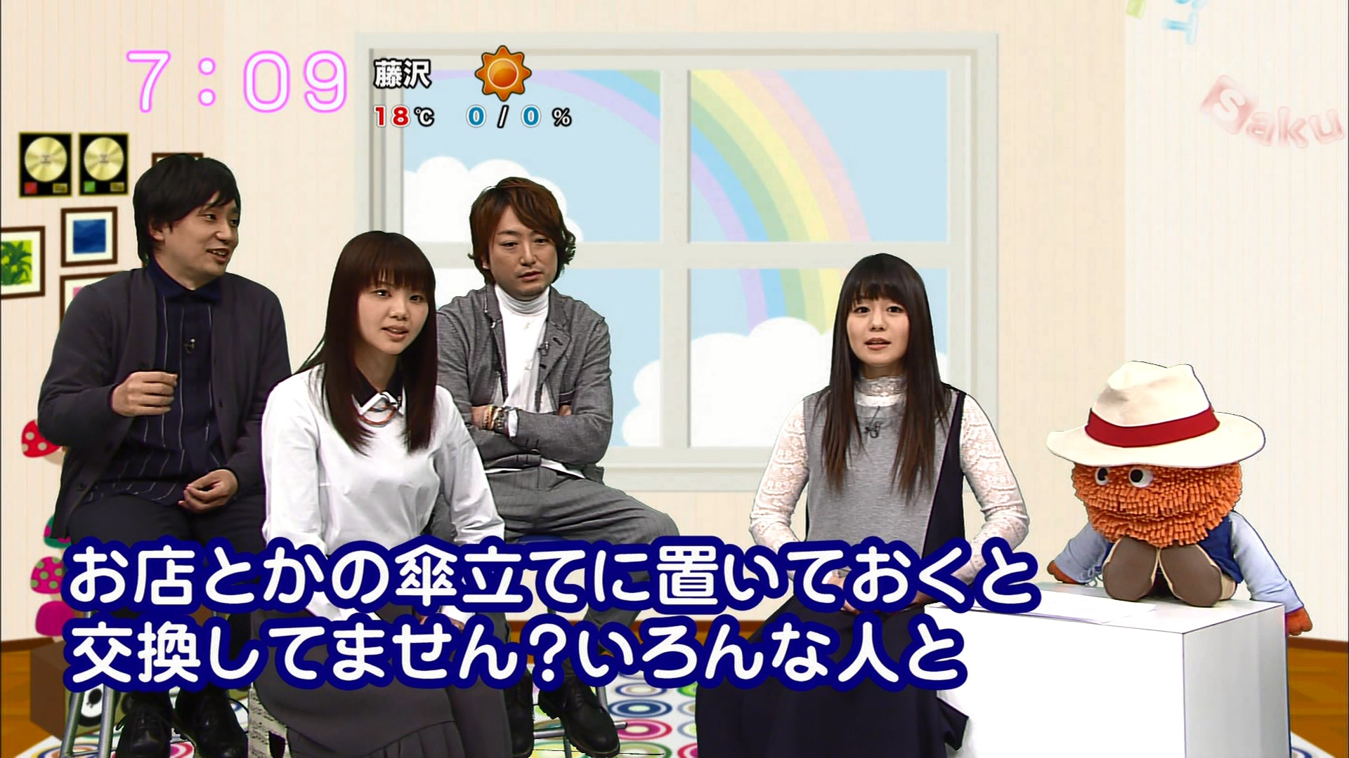 2016.03.17 いきものがかり(saku saku).ts_20160317_080719.650