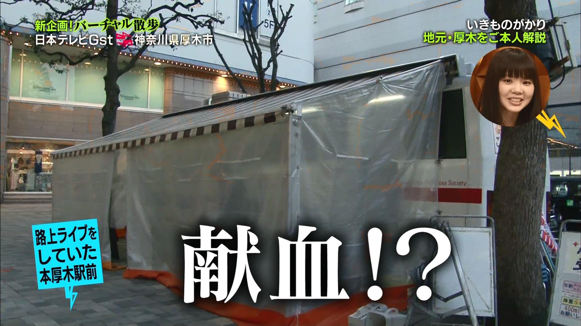 2016.03.11 全場(バズリズム).ts_20160312_024712.794