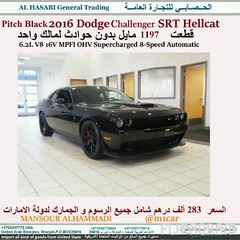 Pitch Black Clearcoat 2016 Dodge Challenger SRT Hellcat  1197      283                           (mansouralhammadi) Tags:            fromm1carusatoworld