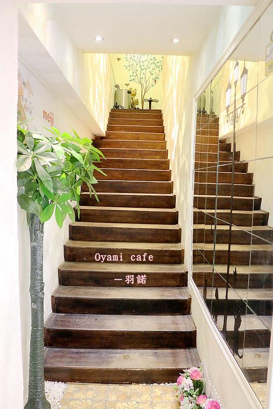 西門町Oyami cafe196