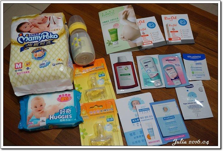 媽媽手冊贈品 (9)