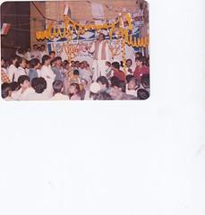 IMG_0003 (J P Agarwal - Naughara Kinari Bazar Delhi India) Tags: j p bharti naeem agarwal