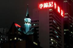 Wan Chai Buildings at night Hong Kong China (dcmaster) Tags: china city urban night buildings lights asia neon chinese hong kong wan chai