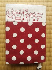 (snogglethorpe) Tags: friends red cat book paperback bookcover  bunko