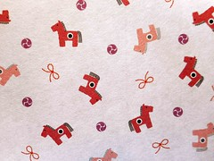 Japanese modern pattern washi 2 (tengds) Tags: pink red horses ball toys gray ribbon japanesepaper washi chiyogami woodenhorses modernpattern tengds