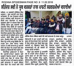 Satinder Shavi increased activities with youth workers - Youth Akali Dal (youth_akalidal) Tags: workers punjab development yad youthakalidal