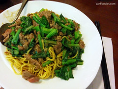 Satay Lamb with Fried Noodles (VanFoodies) Tags: bubbletea lamb friedchicken taiwanese porkbelly richmondbc memorycorner
