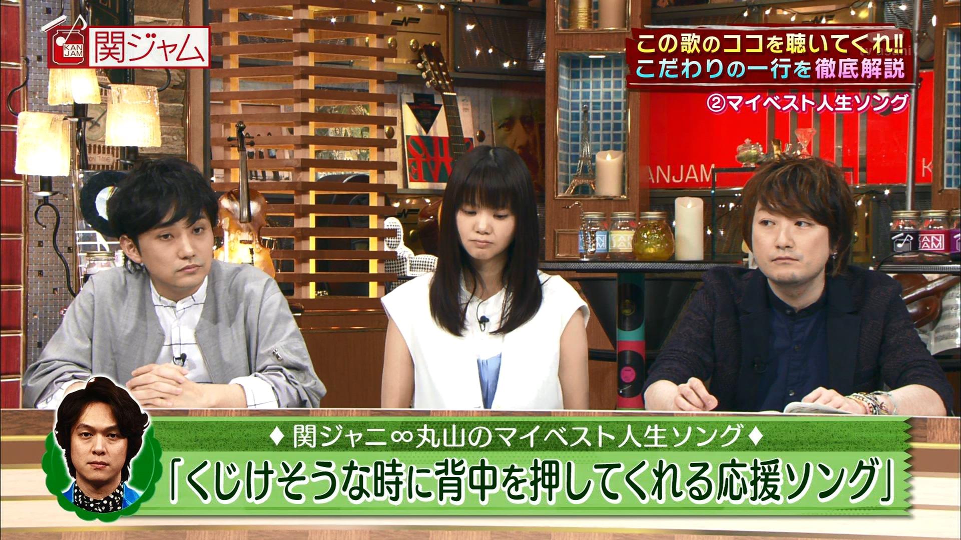 2016.03.13 全場(関ジャム 完全燃SHOW).ts_20160314_023906.538