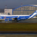 AirBridgeCargo, VQ-BIA, Boeing 747-4KZF