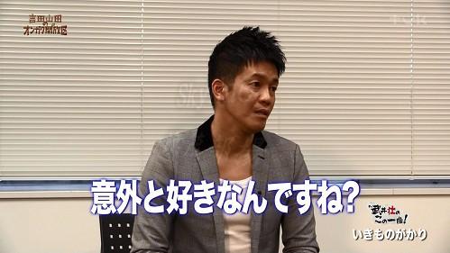 2016.04.16 いきものがかり(吉田山田のオンガク開放区).ts_20160416_220426.205
