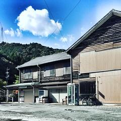old station (tenugui) Tags: station bluesky