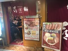 IMG_0196 (digitalbear) Tags: camera apple japan lumix tokyo google pentax panasonic nakano roppongi k1 fujiya mark2 gx7 iphonese