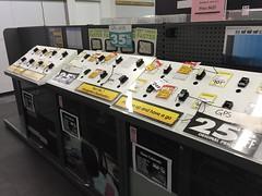 Dick Smith William Street Perth City Closing Down (AS 1979) Tags: retail electronics perth april williamstreet closing westernaustralia dicksmith 2016 receivership retailmalaise