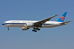 China Southern Airlines Cargo Boeing 777-F1B B-2075 (Kambui) Tags: china airplane airplanes  frankfurtammain chine aviones avions flugzeuge rheinmain  avies eddf aeroplani kambui
