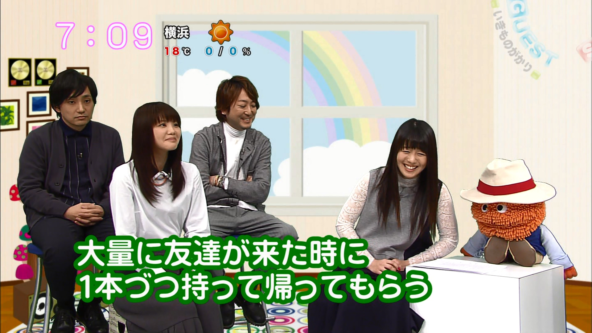 2016.03.17 いきものがかり(saku saku).ts_20160317_080437.394