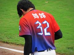 IMG_3659_副本 (vivian_10202) Tags: baseball taoyuan cpbl lamigo 王溢正