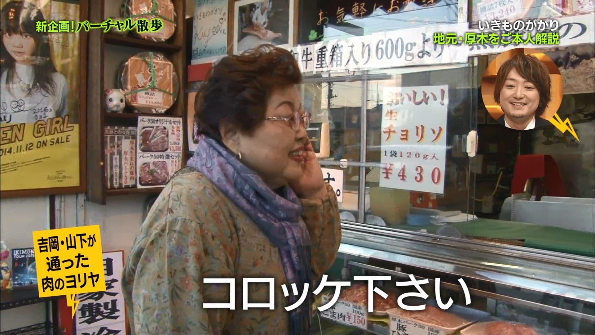 2016.03.11 全場(バズリズム).ts_20160312_015732.598