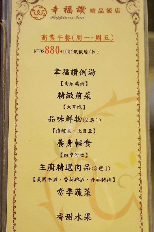 DSC06391