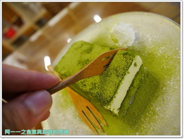 台中美食.下午茶.明森.京咖啡蔬食朝食屋.抹茶.鬆餅image031