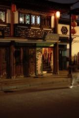 cupOfTEa (niK10d) Tags: red house movement soft shanghai tea lantern paulmccartney redlanterns nd09 pentaxk10d 31mmf18limited
