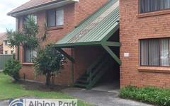 1/4 Blackbutt Way, Barrack Heights NSW