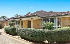 2/40 Parkes Street, Ryde NSW