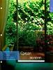 Комнатные и садовые растения от А до Я 42 15