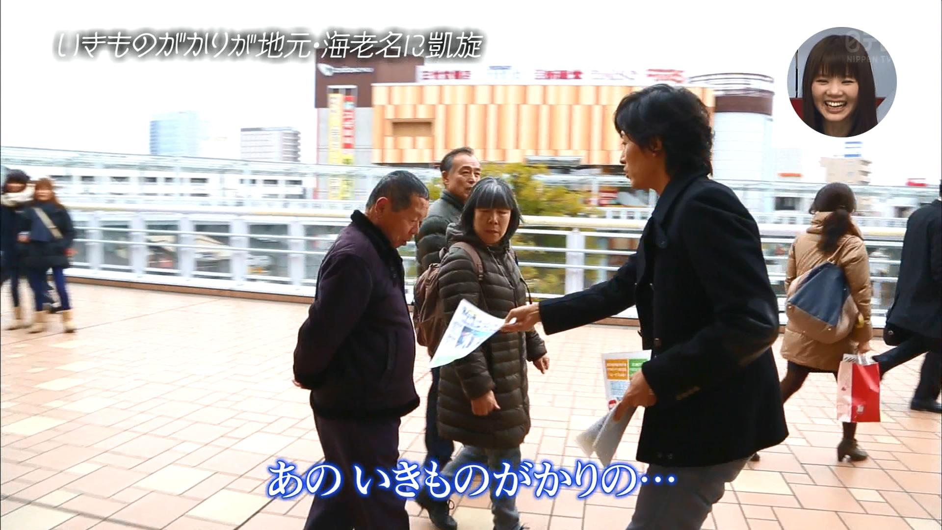 2016.03.13 全場(おしゃれイズム).ts_20160314_010505.448