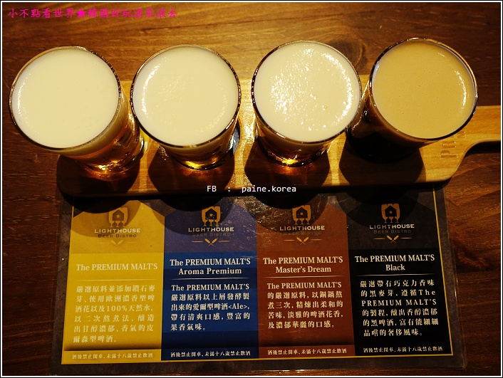 台北信義區light house beer bistro (18).JPG