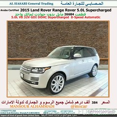 Aruba Certified 2015 Land Rover Range Rover 5.0L Supercharged  5.0L V8 32V GDI DOHC Supercharged 8-Speed Automatic 26684      384                    (mansouralhammadi) Tags:            fromm1carusatoworld