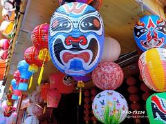 DAO-75224 (Chen Liang Dao  hyperphoto) Tags: taiwan